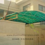 roof shade Karachi Pakistan