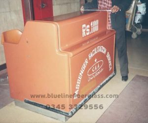 Other fiberglass products (19)