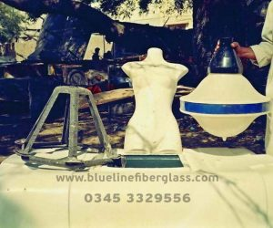 Other fiberglass products (75)