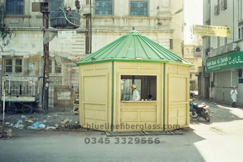 Portacabin & Portable Toilet Guard Room Karachi. Porta Potty Mobile Home Fiber houses Pakistan