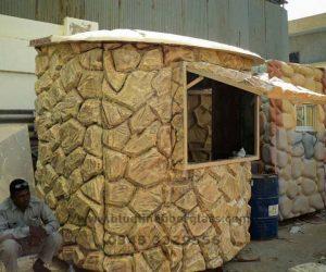 fiberglass guard room toilet portacabin (74)
