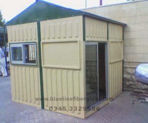 fiberglass guard room toilet portacabin (87)