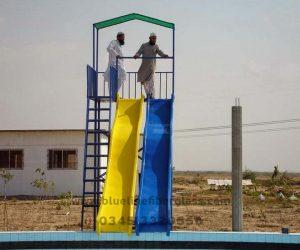 fiberglass slides climber swing (119)