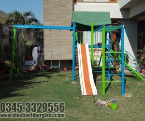 garden multiplay unit New 1