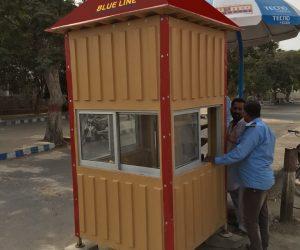 Fiberglass Porta Cabin or Guard Room fiberglass room Manufacturer in Pakistan