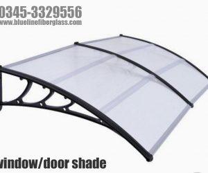 window shade door shade - Blue Line Fiberglass
