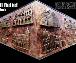 Wall Relief Art Work fiberglass statue sculptures monuments karachi pakistan